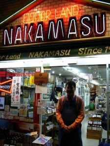 nakamasusan-2