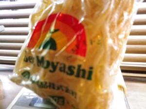 moyashi-2