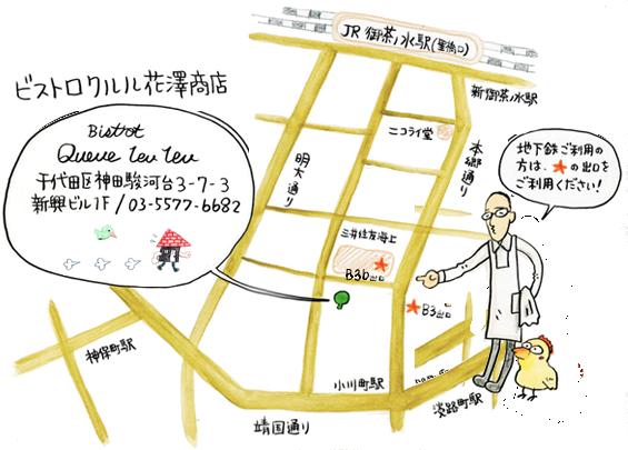 ビストロクルル 地図