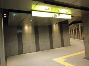 deguchi-3