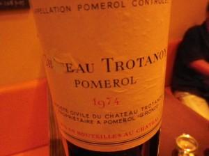torotanoi-1