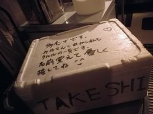 ooshimashi-3