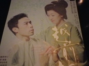 sukegawasan-1