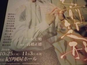 sukegawasan-3