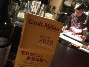 Gaily and Millau